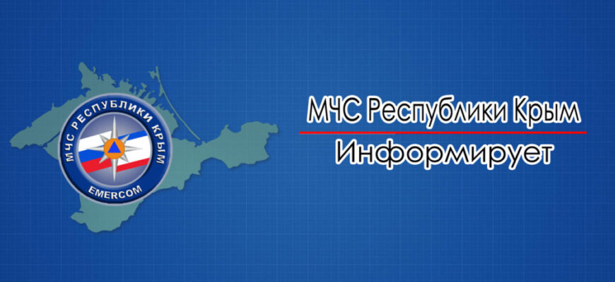 Спасатели Крыма просят регистрировать горные походы